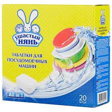 Таблетки для посудомоечной машины Ушастый Нянь