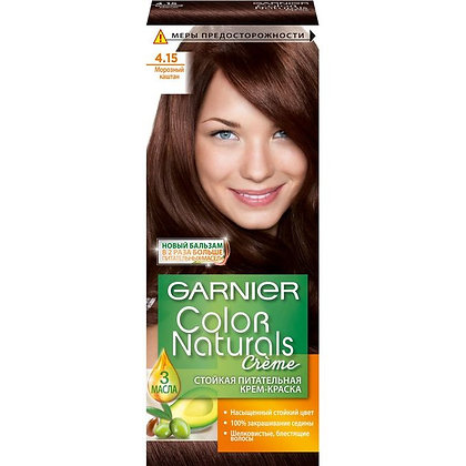 краска для волос garnier color sensation в ассортименте