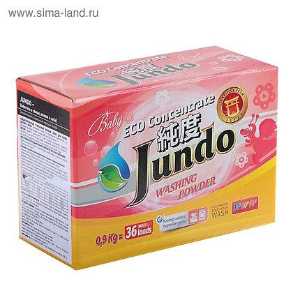 Порошок для стирки Детского белья Jundo Baby Экологичный, концентрированный, 900