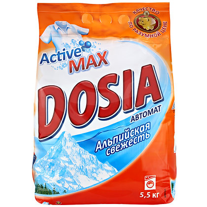 Dosya 5кг
