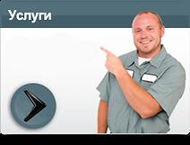 Услуги компании Fanera.org