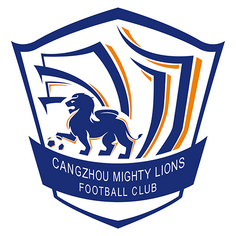 Cangzhou Mighty Lions.png