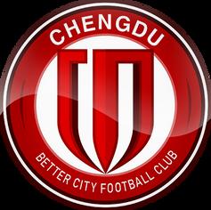 Chengdu Better City HD.png