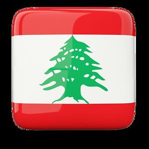 Escudos Líbano