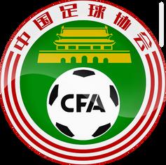 China Federação HD.png