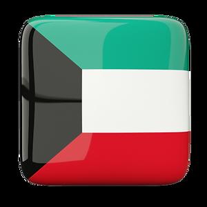 Escudos Kuwait