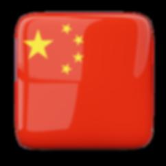 Escudos dos clubes de futebol da China