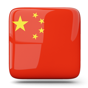 Escudos China