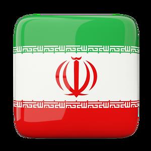 Escudos Iran