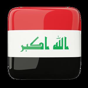 Escudos Iraque