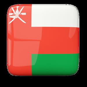 Escudos Oman