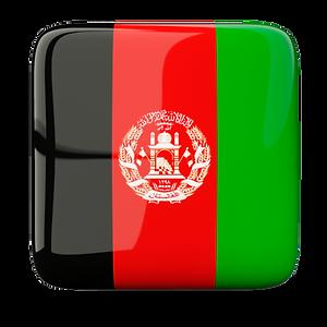 Escudos Afeganistão