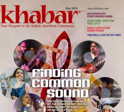 Feature in Cover Article (Khabar)