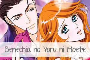 Benechia no Yoru - Vignette.jpg