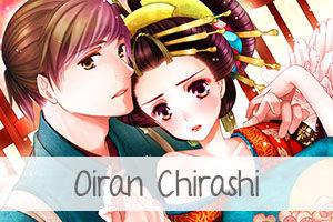 Oiran Chirashi - Vignette.jpg