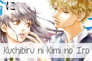 Kuchibiru ni Kimi - Vignette.jpg