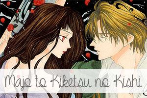 Majo to Kiketsu - Vignette.jpg