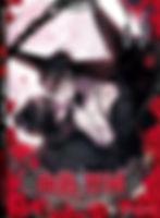 Vampire Sphere - Tome 17.jpg