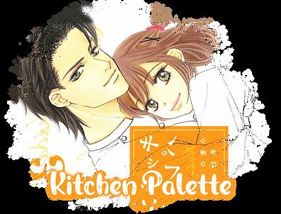 Kitchen Palette - Vignette.png