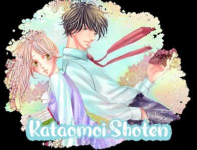 Kataomoi Shoten - Vignette.png