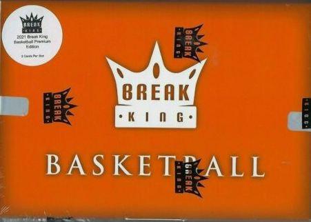 2021 Break King Premium Edition Basketball Box