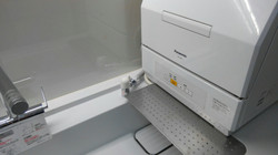完成食洗機分岐水栓