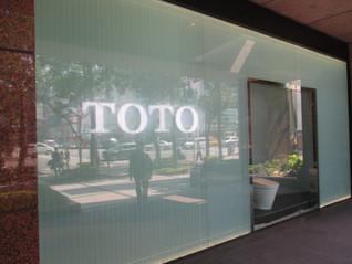 TOTO 台湾ショールーム