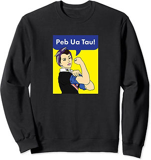 Hmong Rosie Sweater.jpeg