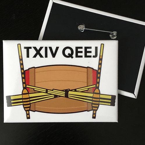 Txiv Qeej Badge