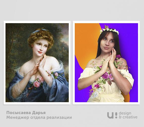 Посысаева Дарья. Менеджер отдела реализации