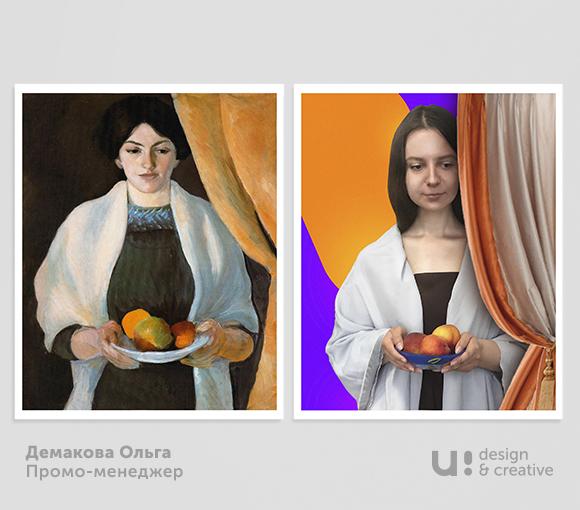 Ольга Демакова. Промо-менеджер
