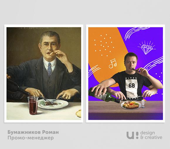 Роман Бумажников. Промо-менеджер