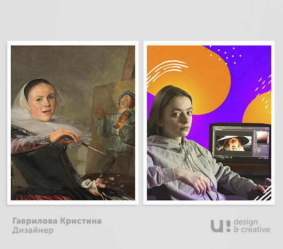 Гаврилова Кристина. Дизайнер