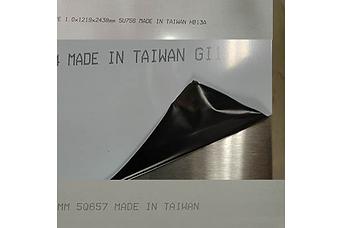 S taiwan sheets.png
