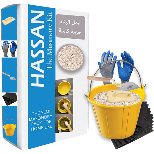 Complete masonary kit with 5kg cement for home use
