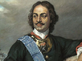 Russian Renaissance History 101