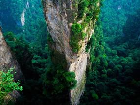 ZhangJiaJie - An Unreal View