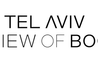 Introducing the Tel Aviv Review of Books