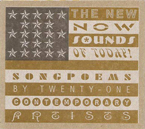 New-Now-Sounds-CD.jpg