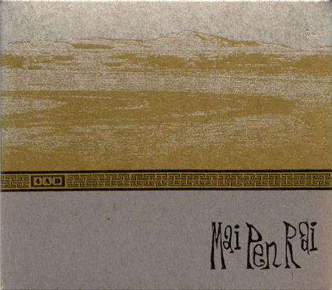 Mai-Pen-Rai-CD-gold.jpg