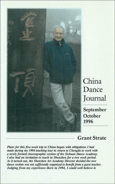 China Dance Journal