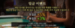 온카 이벤트 2.jpg
