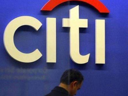Citi cria unidade de banco de investimento para sustentabilidade