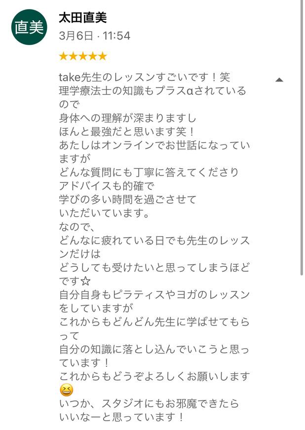 IMG_2929.jpg