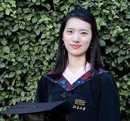 Yunhan Zheng