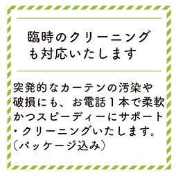 img_service_003.jpg