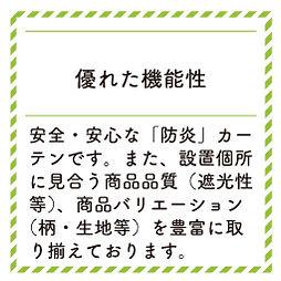 img_service_004.jpg