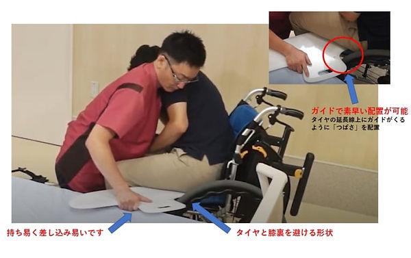 膝立て法特徴写真2-1-768x482.jpg