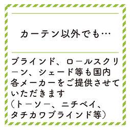 img_service_006.jpg