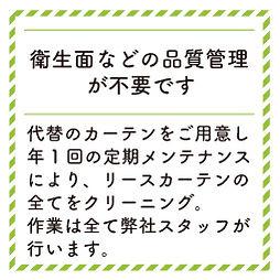 img_service_002.jpg